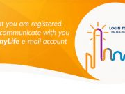 UNISA myLife Email Account